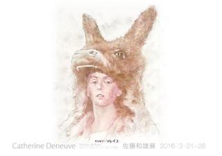 *2016-3-21-26CDはがき.jpg
